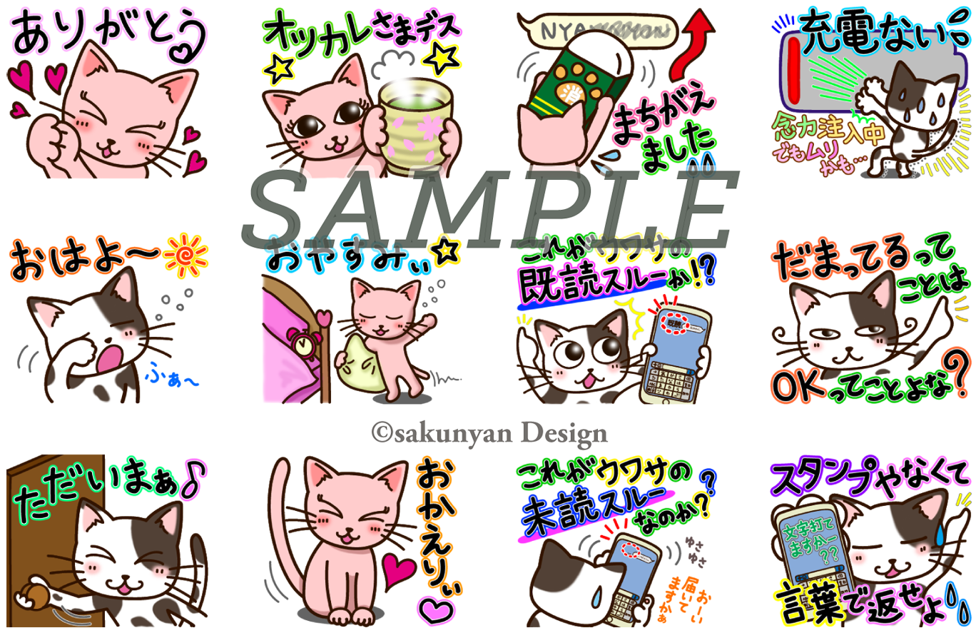 Stamp-sample_Vol.1