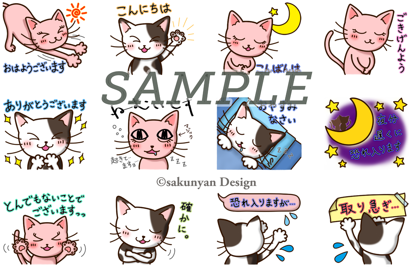 Stamp-sample_Vol.2